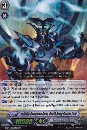 Infinite Corrosion Form, Death Army Cosmo Lord