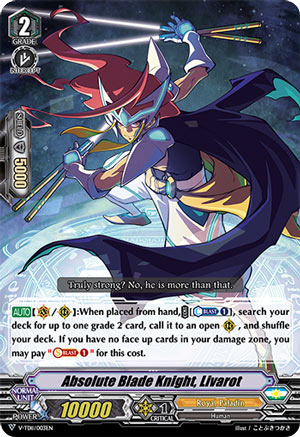 Absolute Blade Knight, Livarot (V Series)