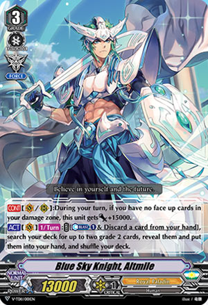Blue Sky Knight, Altmile