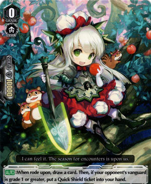 Spring-Heralding Maiden, Ozu (V Series)