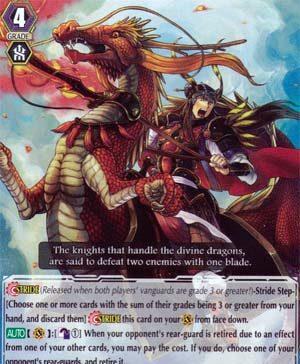 Divine Dragon Knight, Zahm