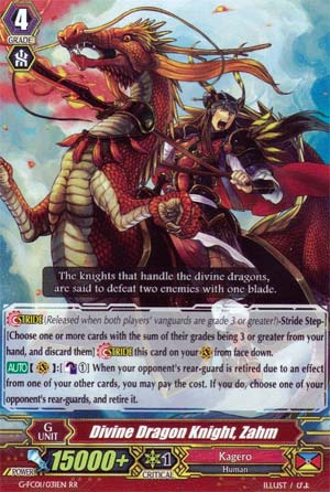 Divine Dragon Knight, Zahm