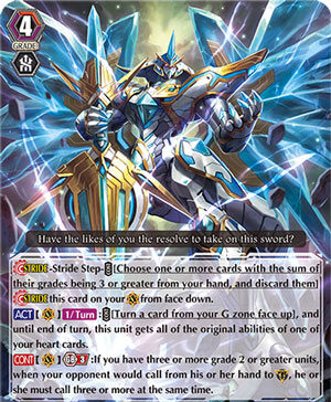 Holy Dragon, Crystaluster Dragon