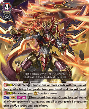 Supreme Heavenly Emperor Dragon, Zanbust Dragon