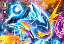 Thunder Elemental, Barigiran