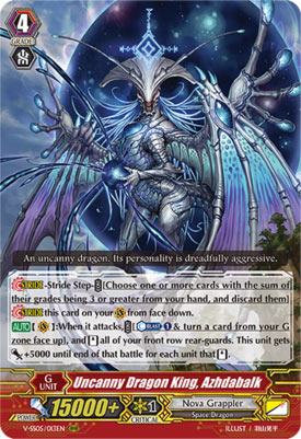 Uncanny Dragon King, Azhdabalk