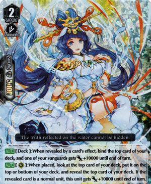 Goddess of Running Water, Ichikishima