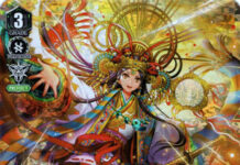 Goddess of the Sun, Amaterasu