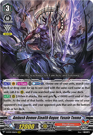 Ambush Demon Stealth Rogue, Yasuie Tenma (V Series)
