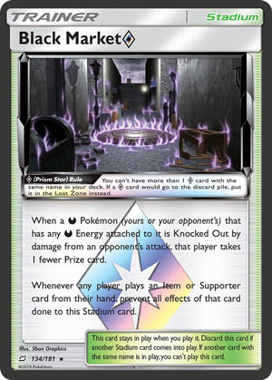 Black Market Prism Star
