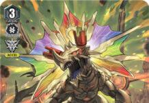 Emperor Dragon, Gaia Emperor