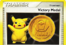 Victory Medal (promo)