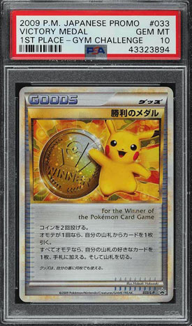 2009 Pokemon Japanese Promo 1st Place Gym Challenge Victory Medal #033 PSA 10