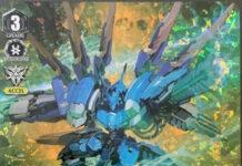 Galaxy Blaukluger