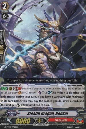 Stealth Dragon, Genkai