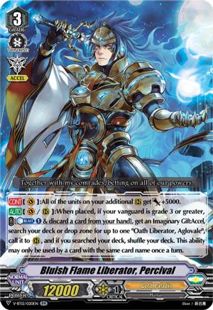 Bluish Flame Liberator, Percival (V Series)