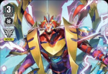 Dragonic-Kaiser-Vermillion-THE-BLOOD-V-Series