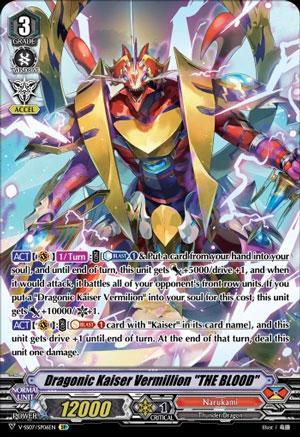 Dragonic-Kaiser-Vermillion-THE-BLOOD-V-Series