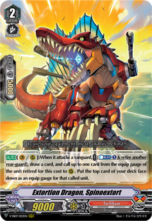 Extortion Dragon, Spinoextort
