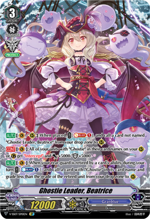 Ghostie Leader, Beatrice