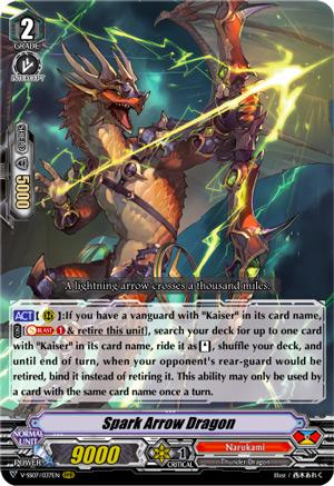 Spark Arrow Dragon