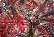 Star-vader, Chaos Breaker Dragon (V Series)