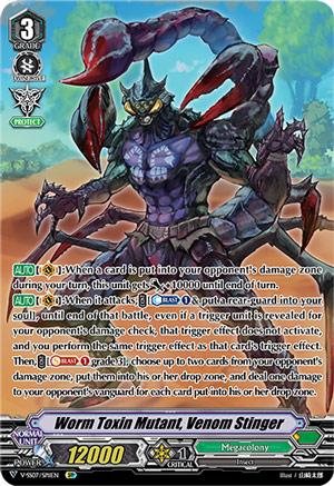 Worm Toxin Mutant, Venom Stinger
