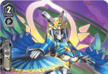 Beast Deity, Typhoon Bird