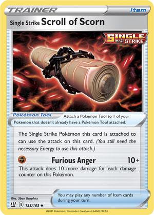 Single Strike Scroll of Scorn