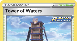 Tower of Waters