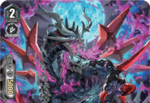 Evil Stealth Dragon, Yamishibuki