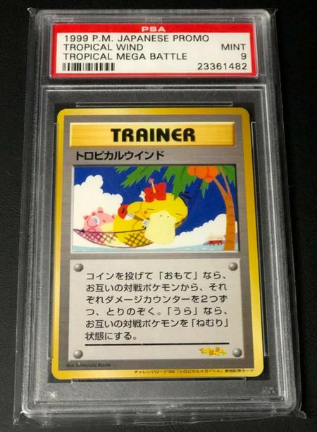 Pokemon PSA9 MINT Tropical Wind Tropical Mega Battle Promo Trophy Card
