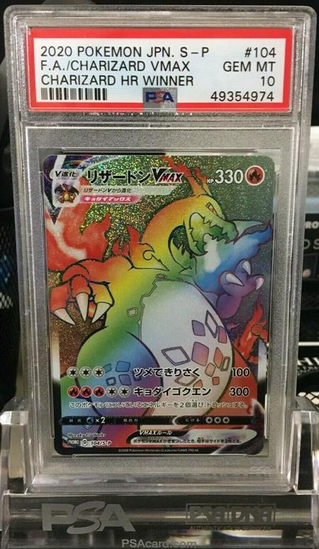 Pokémon Charizard HR Winner PSA 10 Charizard VMAX 104/S-P GEM MT Trophy