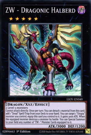 ZW - Dragonic Halberd