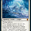 Icingdeath, Frost Tyrant – MTG Forgotten Realms Card of the Day