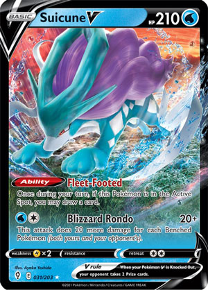 Suicune V