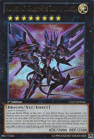 Pojo's Yu-Gi-Oh! Card of the Day