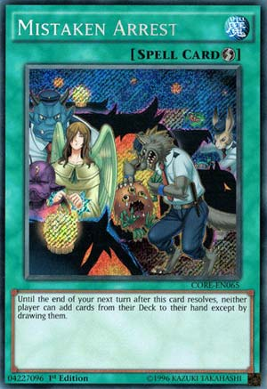 Pojos Yu-Gi-Oh! Card of the Day - Card Review