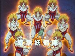 Pojo S Yu Yu Hakusho News More